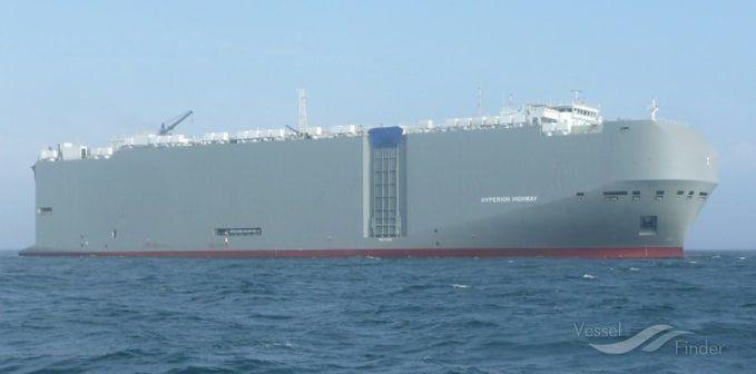 کشتی غول پیکر اسرائیلی که مورد هدف قرار گرفت + عکس