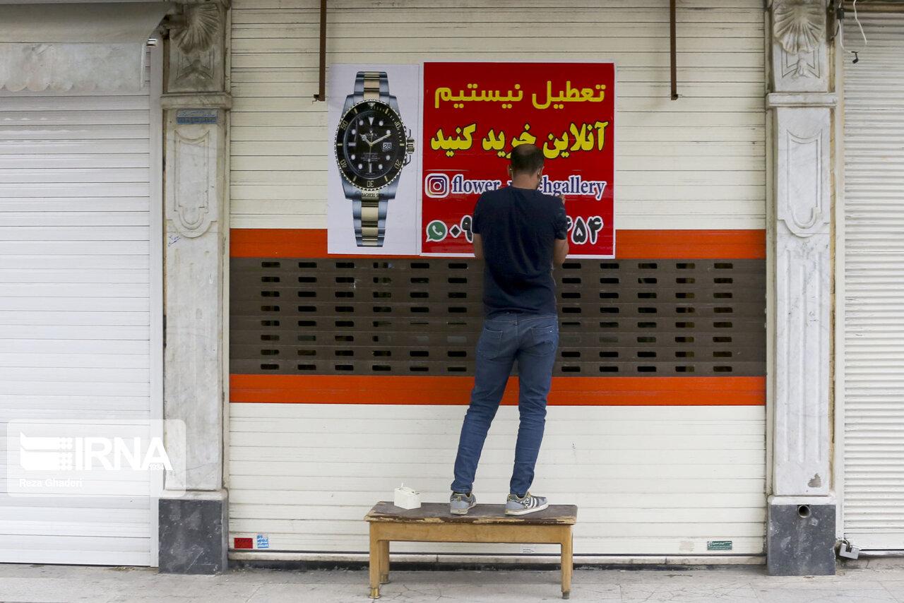 ابتکار جالب یک مغازه دار در روزهای کرونایی