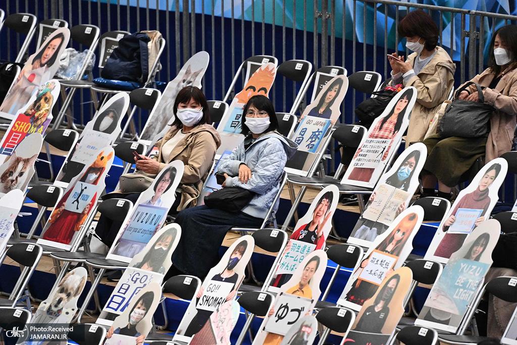 تماشاگران پیش از مسابقه اسکیت در اوزاکا ژاپن + عکس