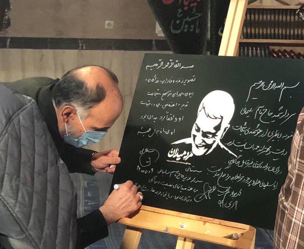 جملهای که مرحوم سردار حجازی برای حاج قاسم نوشت+ عکس
