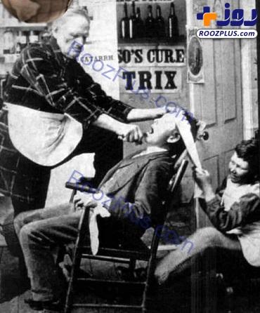 روش وحشتناک دندان کشیدن در یک قرن پیش +عکس