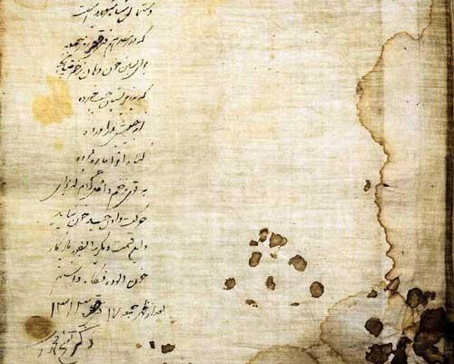 رونمایی از دستمال آغشته به خون ناصرالدین شاه