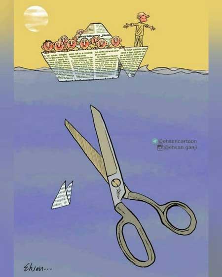 کارتون؛ روز جهانی آزادی مطبوعات