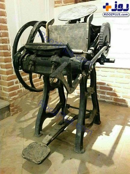 نخستین دستگاه چاپ که در دوره قاجار از روسیه وارد تبریز شد