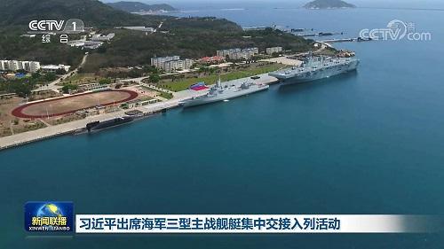 زیردریایی جدید چین با قدرت حمله به سراسر آمریکا