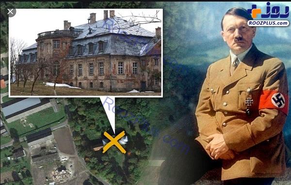 گنج پنهان شده هیتلر در یک کاخ پیدا شد +عکس