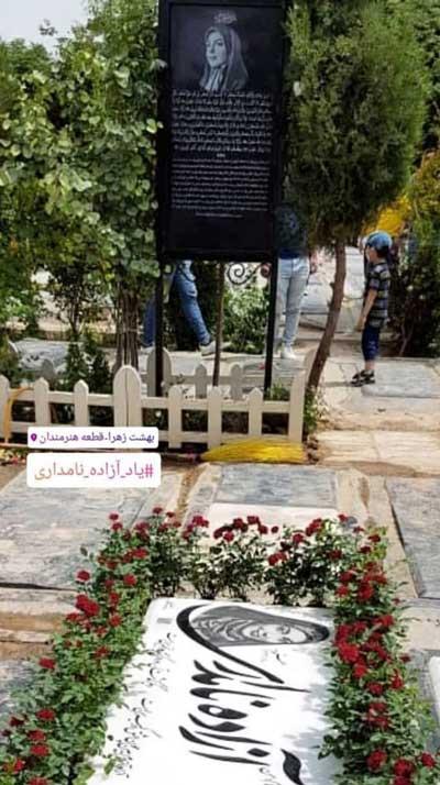 سنگ مزار آزاده نامداری در چهلمین روز درگذشت او