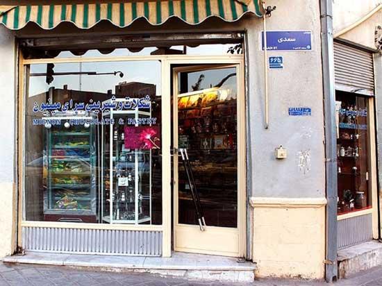 گرداننده قدیمیترین کافه قنادی تهران درگذشت+عکس