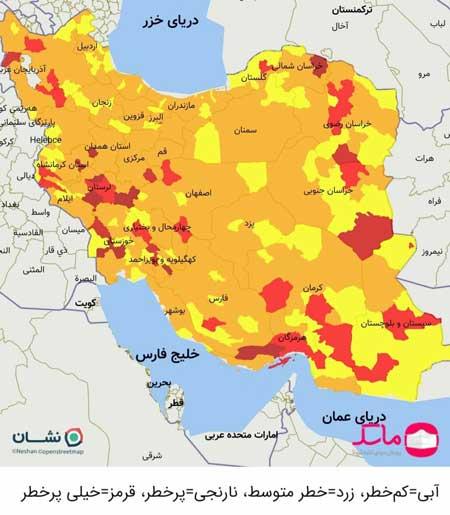 پایان وضعیت قرمز در اکثر نقاط کشور