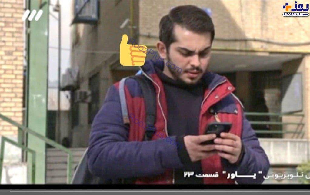 کنایه مخاطبان به سوتی سریال تلویزیونی یاور +عکس