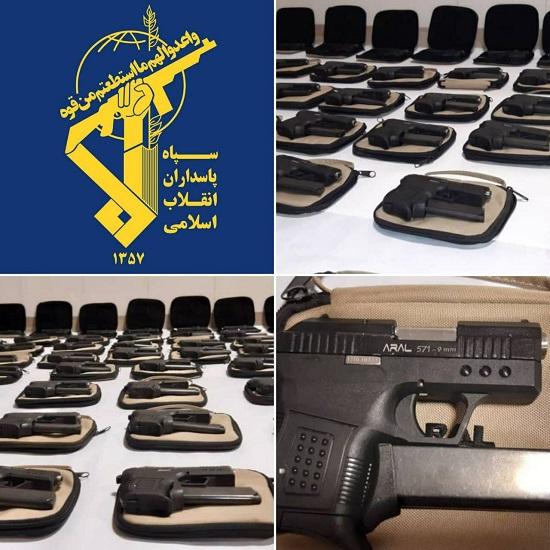 محموله سلاحهای قاچاق در ایلام کشف شد