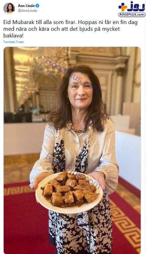 تبریک متفاوت وزیر خارجه سوئد به مناسبت عید فطر +عکس