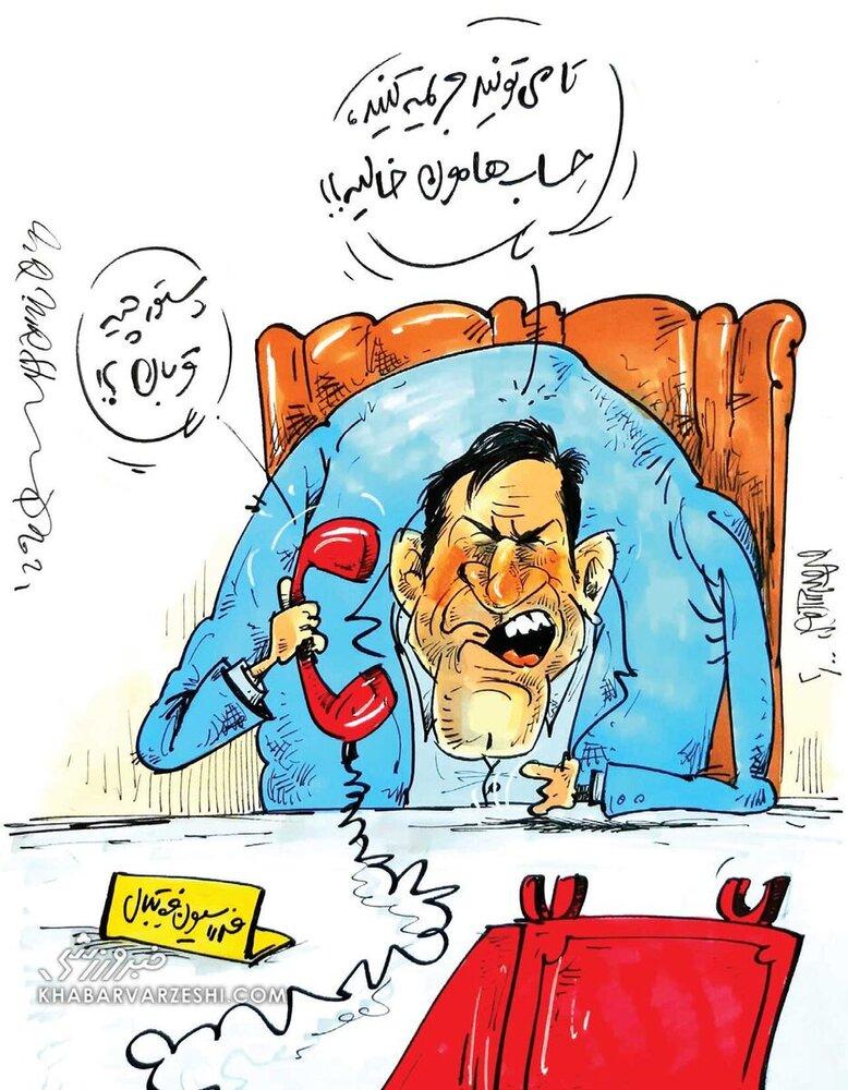 دستور ویژه رئیس فدراسیون درباره دربی+ عکس