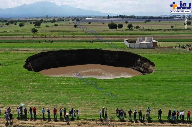حادثه عجیب نشست زمین در مکزیک+عکس