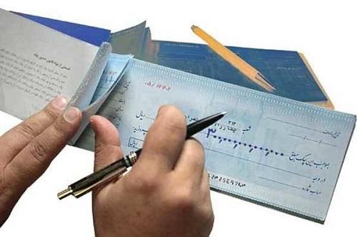اصلاحات قانون صدور چک ابلاغ شد