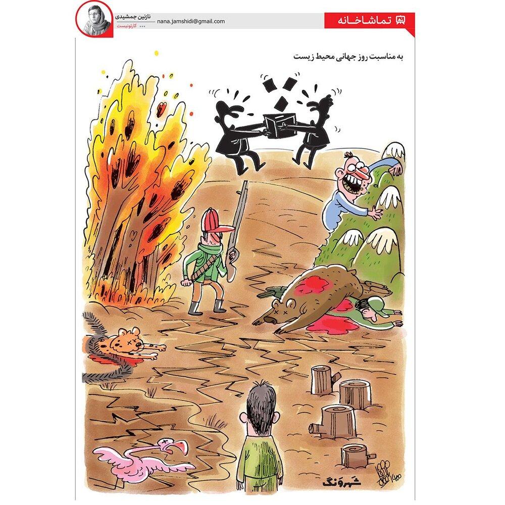 قربانی بزرگ انتخابات ۱۴۰۰+ عکس