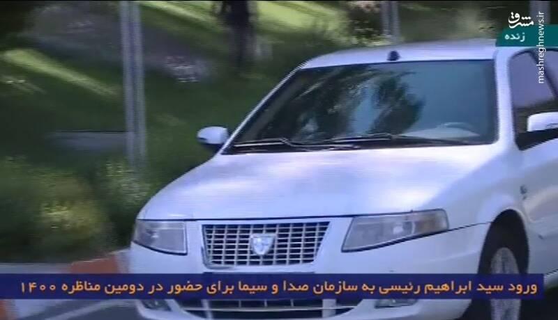 خودرو رئیسی هنگام ورود به محل مناظره + عکس
