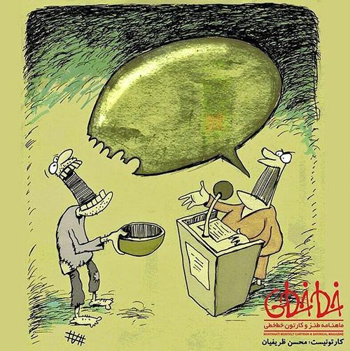 نمای دیدهنشده از مناظره نامزدهای انتخاباتی
