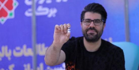 حامد همایون داوطلبانه واکسن ایرانی کرونا زد