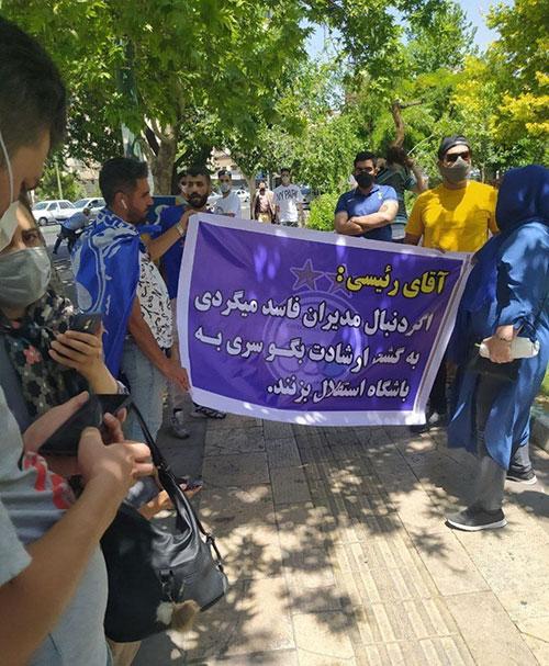 درخواست هواداران استقلال از رئیس قوه قضائیه+عکس