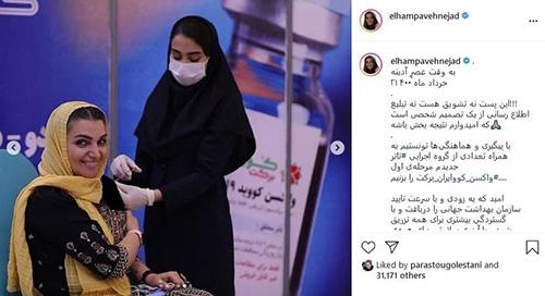 الهام پاوهنژاد در حال تزریق داوطلبانه واکسن ایرانی