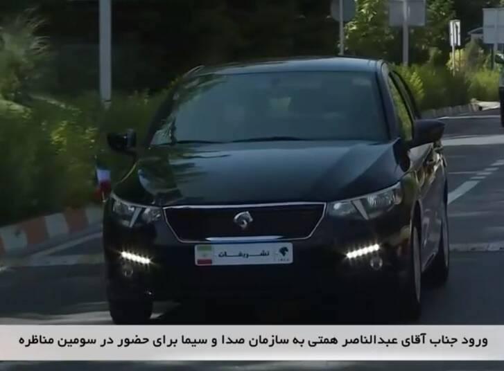 همتی با چه خودرویی وارد محل مناظره شد؟ + عکس