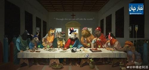 کاریکاتور چینی گروه ۷ را به سخره گرفت
