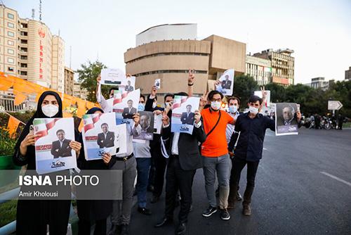 تجمع حامیان همتی در میدان ولیعصر تهران