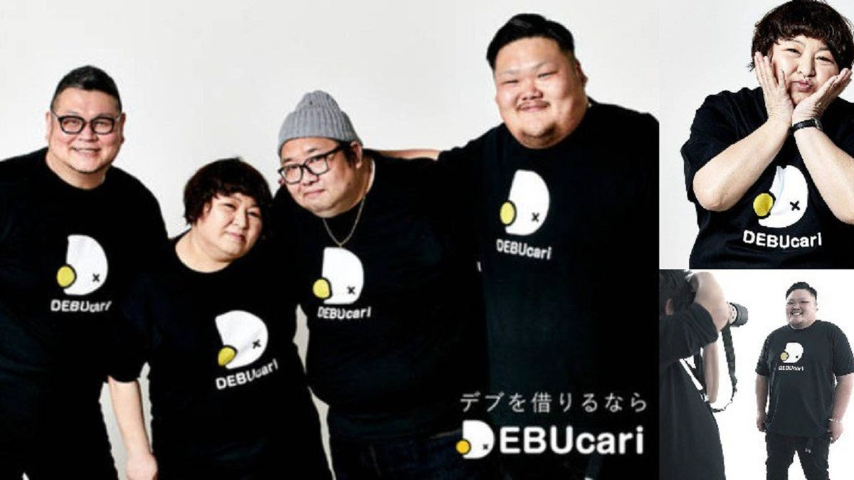 اجاره مدل های چاق در ژاپن خبرساز شد +عکس