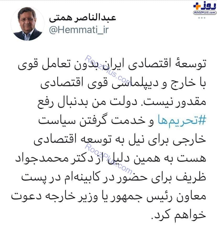 وزیر خارجه همتی هم مشخص شد!