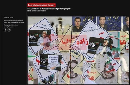 عکس روز گاردین از تبلیغات انتخابات ایران