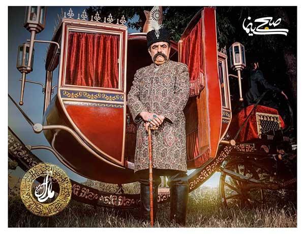 حسن معجونی در نقش ناصرالدین شاه