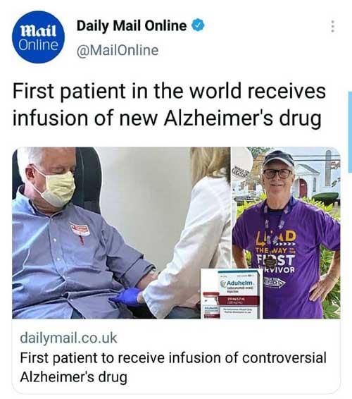 اولین بیمار در جهان، داروی آلزایمر را دریافت کرد
