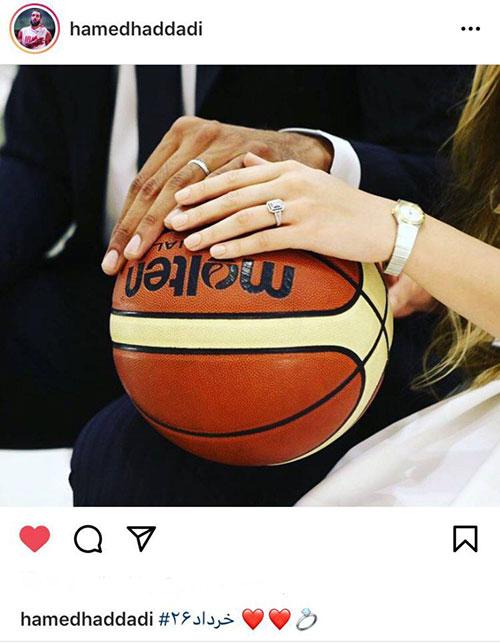 یک ازدواج بسکتبالی در اینستاگرام+عکس