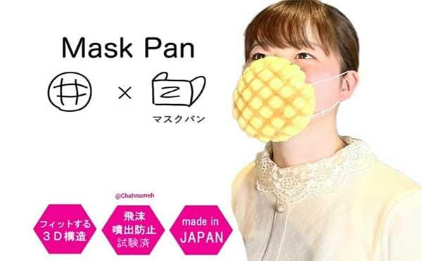 ژاپن اولین ماسک خوراکی را به بازار ارائه داد