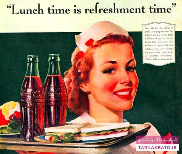 دانستنیهای خواندنی درباره کوکاکولا