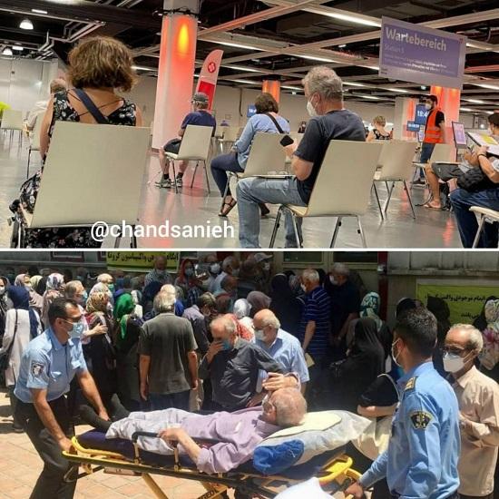 دو تصویر متفاوت که در یک روز منتشر شده است