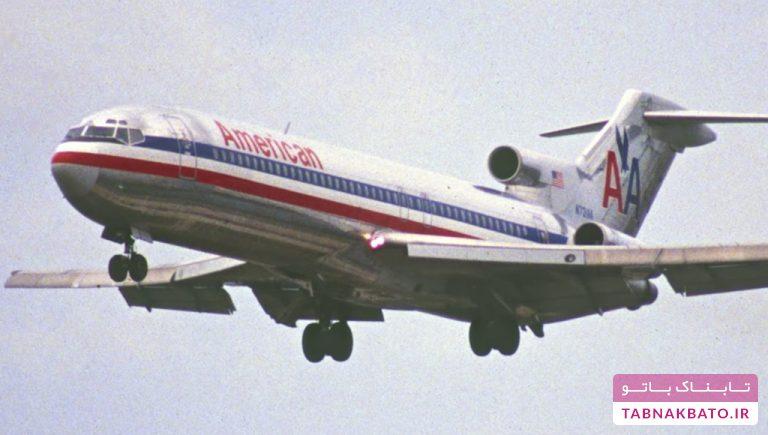 معمای گم شدن هواپیمای بوئینگ در آنگولا