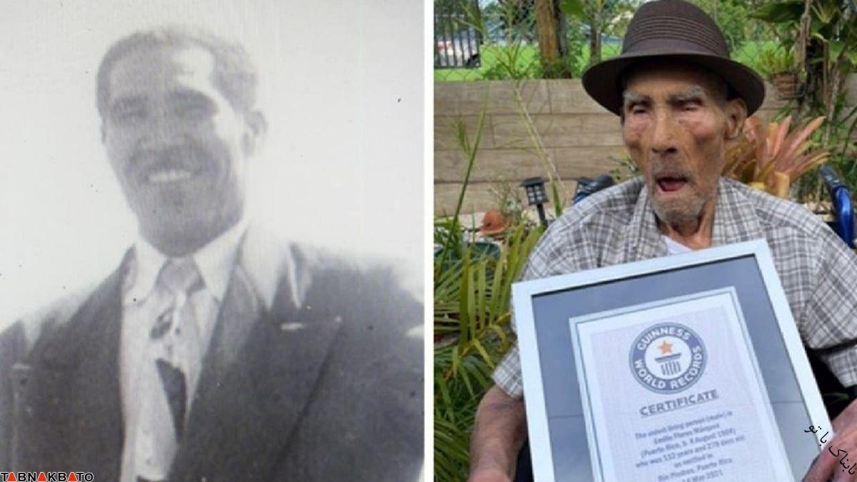 مسن ترین مرد جهان راز طول عمرش را فاش کرد +عکس