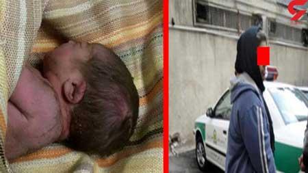 مادر تهرانی نوزاد خود را به سطل آشغال انداخت!