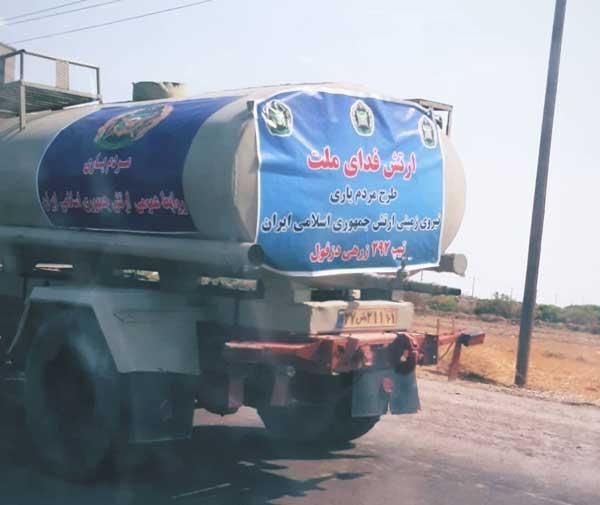 باز هم ارتش به میدان آمد، این بار در خوزستان