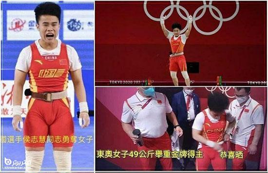تصویر وزنهبردار جنجالی در المپیک