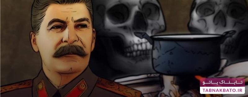 زندانیان به میمنت استالین یکدیگر را خوردند