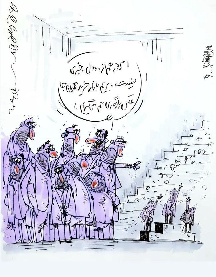وضعیت مدیران اعزامی به المپیک+ عکس