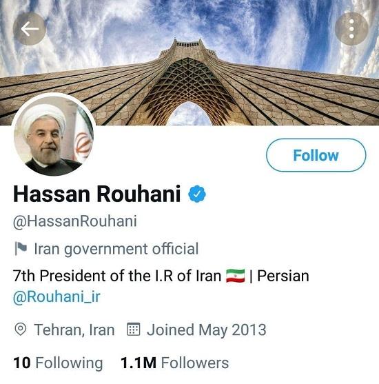عنوان صفحه توئیتر حسن روحانی تغییر کرد