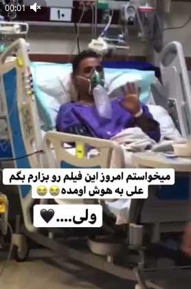 پست غمانگیز همسر علی سلیمانی پس از مرگ او