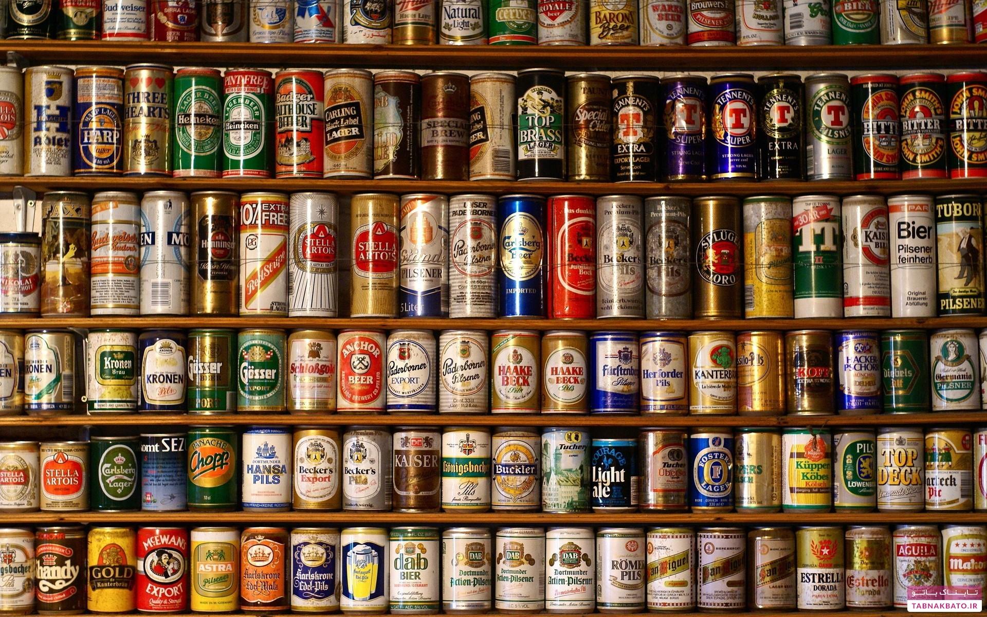 آلمانیها آبجو را به افغانیها ترجیح دادند