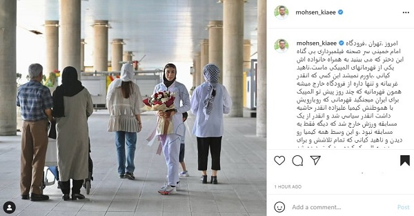 بازگشت ناهید کیانی به ایران؛ غریبانه و بیاستقبال