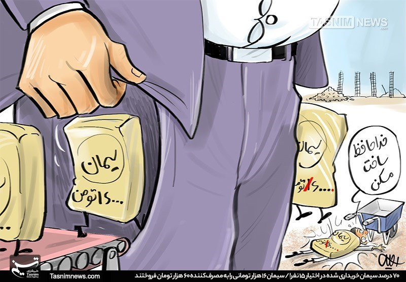 سود سیمان در جیب سلطان سیمان + عکس