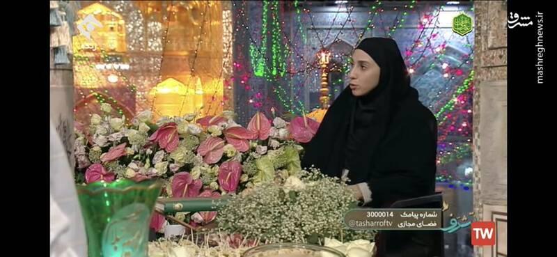 ناهید کیانی مهمان حرم امام رضا(ع) + عکس
